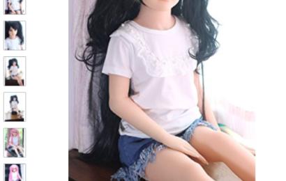 Lieber Versandhändler Amazon Perverse bieten über Deine Plattform Kindersex-Puppen an