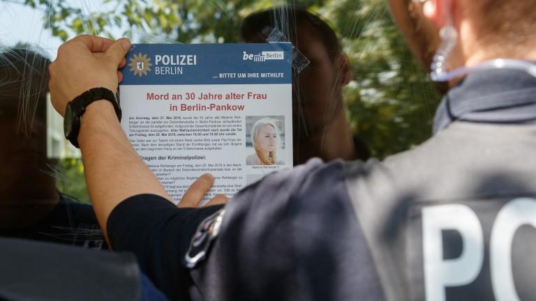Anklage gegen den Killer von Melanie Rehberger erhoben